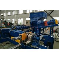 Wholesale Cable Material  Pvc Pelletizing Machine Air Cooling 200l High Speed Mixer from china suppliers