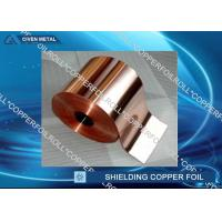 Wholesale Double Shiny RA Copper Shielding Foil 10μm - 150μm Thickness 600mm Width from china suppliers