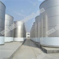 Wholesale stainless steel 316L olive oil storage tank with conical bottom end from china suppliers