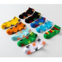 Buy cheap Colorful Fashionable Women's Novelty Socks Sweat Absorbent Customized Logo from wholesalers