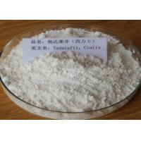 Wholesale Medical Oral Tadalafil Cialis , CAS 171596-29-5 Male Performance Supplements from china suppliers