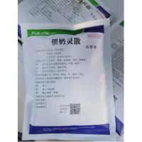 Wholesale Cow Milk Increase Veterinary Medicine Drugs Promote Lactation Powder from china suppliers