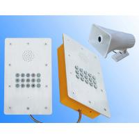 Wholesale Auto Dial Industrial IP Telephones Lightening Protection Vandal Resistant from china suppliers