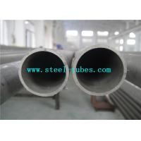 China Oxidation Resistance Superalloy Inconel Pipe 0.299 lbs / in3 8.28 g / cm3 980℃ wholesale