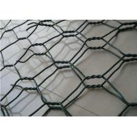 Wholesale PVC Coated Gulafan Wire Mesh Gabion Baskets 2*1*0.5m Used In River Protection from china suppliers