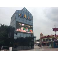 China 1R1G1B Advertisement Stage Outdoor Led Displays With 2 Years Warranty wholesale