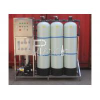 Wholesale Mineral Drinking / Drinkable Water UF / Hollow Fibre Ultra Purification Equipment / Plant / Machine / System / Line from china suppliers