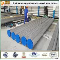 Wholesale ASTM A312 TP316l stainless steel welded pipe weight from china suppliers