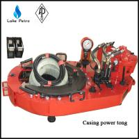 Power Tong Jaws: Casing Power Tong Used In Oil Field Of Item 101224726