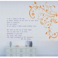 China New Style English Poem And Vine PVC Decoration Wall Sticker F251 on sale
