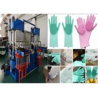 Wholesale 300 T Heat Insulation Pads Molding Machine Independent Vacuum Pump Control System from china suppliers