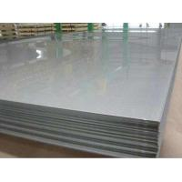 Wholesale RoHS 5052 Aluminium Plate 6 Mm Thickness For Liquid Crystal Backboard from china suppliers