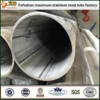 Wholesale SUS439 stainless steel pipe,large diameter 200mm round tube from china suppliers