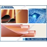 Wholesale Double Shiny Rolling Copper Foil For FPC , Roll Size , Maximum Width 650 from china suppliers