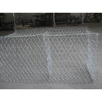 Buy cheap Heavy hot dipped galvanized and PVC coated Gabion box from wholesalers