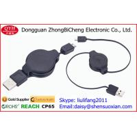 Wholesale 120CM USB2.0 to 5 pin Retractable Charging Cable 1.2*3.2mm Wires from china suppliers
