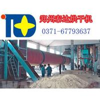 Wholesale Bean dregs dryer from china suppliers