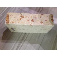 Wholesale Coke Oven Silica Fire Brick , Insulating High Temp Fire Brick Customized Size from china suppliers