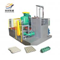 Wholesale small paper egg tray machine from SH Machinery with high quality CE & ISO9001 from china suppliers