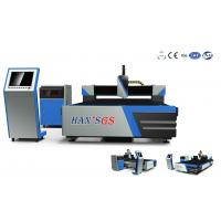 Wholesale Fiber Laser Cutting Machine for 5mm to 8mm Metal Cutting , Effective Cutting Size 1500*3000mm from china suppliers