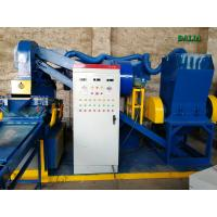 Wholesale Dry Type Structure Copper Wire Granulator Machine High Separation Efficiency from china suppliers