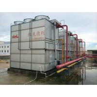 Wholesale ammonia R717 complete stainless steel evaporative condenser for ice making from china suppliers