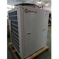Wholesale Power World Commercial Electric Air Source Heat Pump With R417A / R407C / R404A from china suppliers