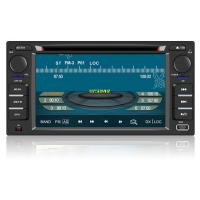 Wholesale Universal Car Multimedia Navigation System from china suppliers
