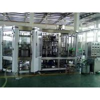 Wholesale beer bottling machine from china suppliers