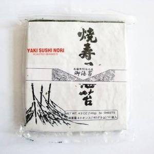 Yaki Nori, Roasted Seaweed for Sushi