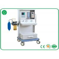 "China 1 vaporizer Mobile Gas Anesthesia Machine ICU medical equipment with 5.7"" LCD display screen wholesale"