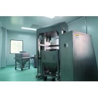 Wholesale Film Pharmaceutical Coating Equipment With Full Volume 250L Easy Operation from china suppliers