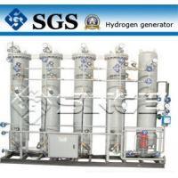 Wholesale 5-2000Nm3/h Hydrogen Generation System for Heat Treatment Annealing Furnace from china suppliers