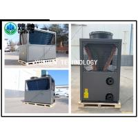 Wholesale High Automation Small Air Source Heat Pump , Air To Water Source Heat Pump 25HP from china suppliers