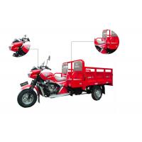 Wholesale Customized 200CC Cargo Tricycle / China Three Wheeler Cargo Motorbike from china suppliers