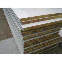 High Density Rockwool Quality High Density Rockwool For Sale