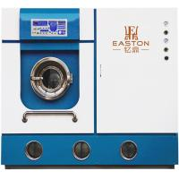 Buy cheap 15KG dry-cleaning machine from wholesalers
