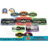 Wholesale 760 Acrylic Bargaining Poker Chip Set Custom With Aluminum Case from china suppliers