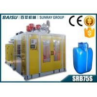 Wholesale 3 Layer 20L Plastic Tank Making Machine , Fully Automatic Blow Moulding Machine SRB75S-3P from china suppliers