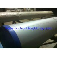 Wholesale UNS 32750 Duplex Stainless Steel Tubes SS Tubing Hot Rolled Or Cold Rolled from china suppliers