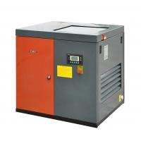 Wholesale 45KW Professional Small Screw Air Compressor For Machinery  Processing Industrial from china suppliers