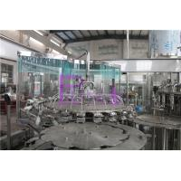 Wholesale Automatic Tiny Negative Pressure PET Bottle Filling Machine For Soy Sauce from china suppliers