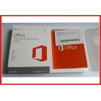 microsoft office 2016 activation key mac