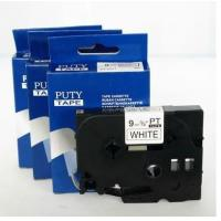 brother tz tape label maker manual