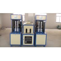 Wholesale Semi Automatic 2 Cavity Small Plastic Pet Bottle Blow Molding Machine/Water Bottle Blowing Plant from china suppliers