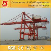 Adopting european technology Single jib Portal Quay Crane
