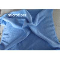 Buy cheap Microfiber Dish Towel 40 * 40cm Blue 8020 Absorbent  Kitchen Car Cleaning Terry Towels from wholesalers