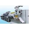 Buy cheap Baby Diaper Machine Jwc-lkb from wholesalers