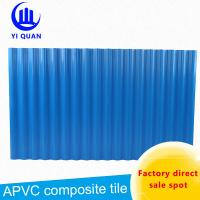 Buy cheap Wave Pattern Sound Proof PVC Roof Tiles / Blue Corrugated Plastic Roofing from wholesalers