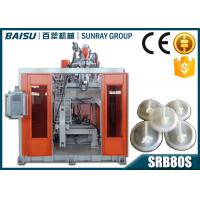 Wholesale Hydraulic System Plastic Water Tank Manufacturing Machine 85KW Total Power SRB80S-1 from china suppliers